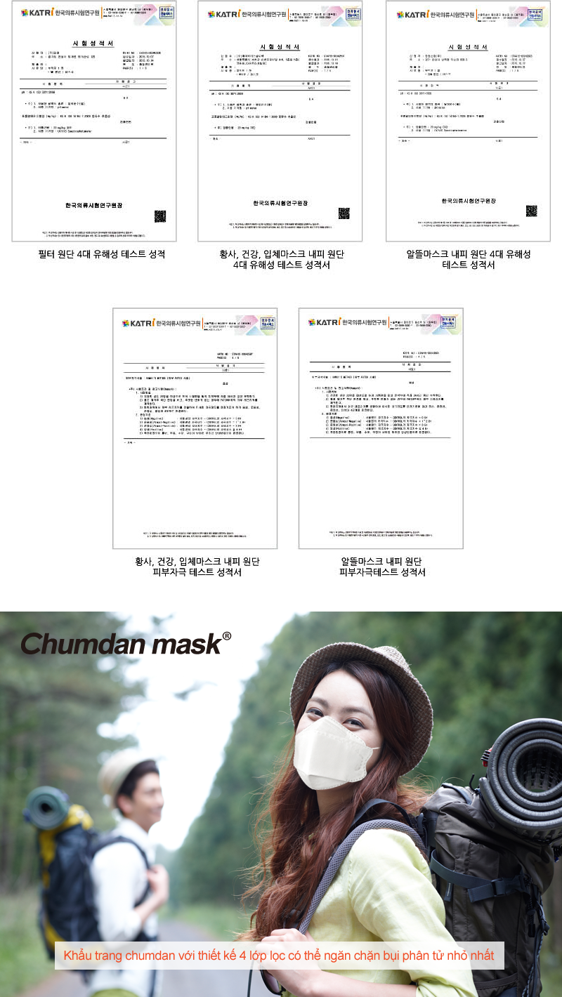 shop_page_mask4.png